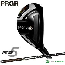 プロギア RS 5 ユーティリティ 2020年モデル Diamana for PRGRシャフト[PRGR RS ファイブ]