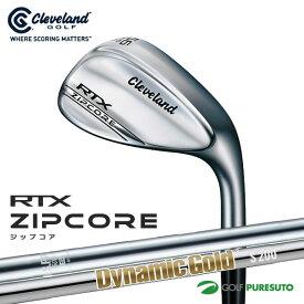 クリーブランド RTX ZIPCORE ツアーサテン ウェッジ Dynamic Gold・NS PRO 950GHシャフト[日本仕様][cleveland]
