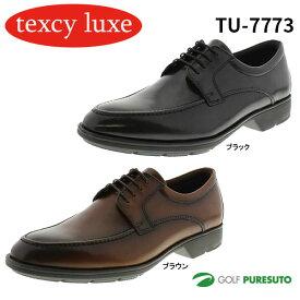 \★先着クーポン配布中★/アシックス商事 texcy luxe ビジネスシューズ 3E相当 メンズ TU-7773