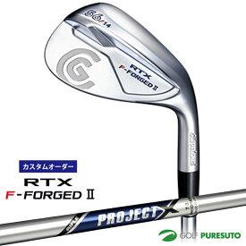 【カスタムオーダー】クリーブランド RTX F-FORGED II ウェッジ Project X シャフト[日本仕様][cleveland]【■DC■】