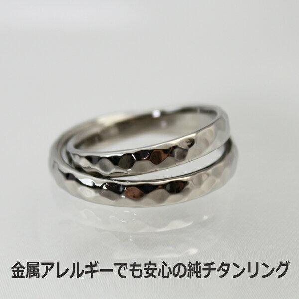 鎚目模様 純チタンペアリング(金属アレルギー対応チタン結婚指輪)セミオーダーM008刻印無料 ブライダルリング 結婚記念日の指輪 鎚目リング 槌目 彫金 シンプルリング 大きいサイズ指輪 アレルギーフリー チタンリング チタン指輪