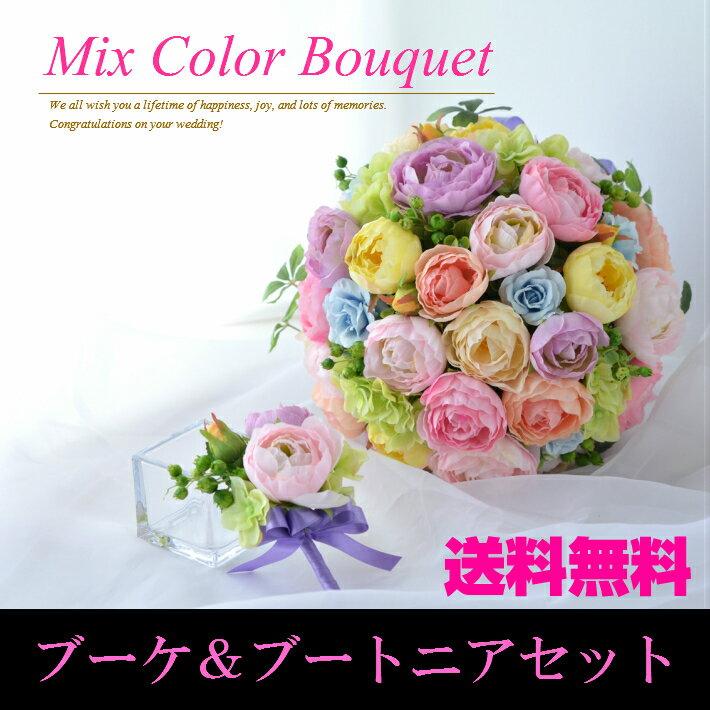 造花ラウンドブーケ ミックスカラー ウェディングブーケ ブートニア付き 【送料無料】