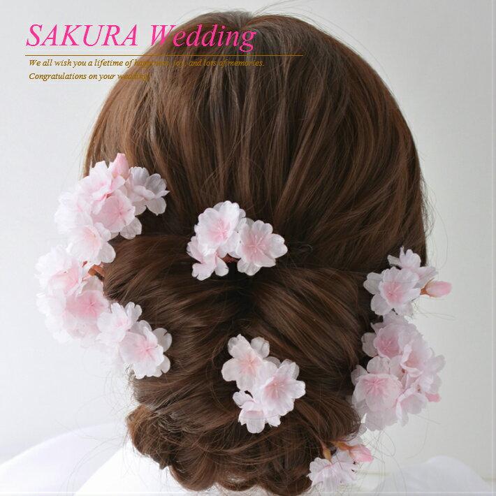 ぽんぽん桜と桜ミニパーツセット 桜髪飾り さくらヘッドパーツ 桜ヘッドドレス 造花 桜ウェディング 桜和飾り 和婚