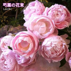 芍薬・しゃくやく・花束 母の日