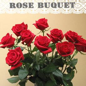 【送料無料】バラ 還暦祝い 花束 プレゼント 花 誕生日 ギフト 還暦 お誕生日祝い お祝い 赤バラ 花束 フラワーギフト