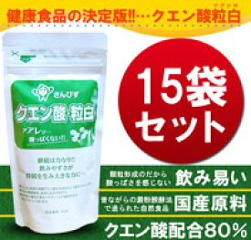 クエン酸粒白【15袋】