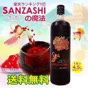 3dan sanzashi