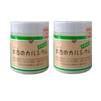 【2個セット送料無料】太古のカルシウムPLUSプラス220g唯一の善玉カルシウム(風貝化石カルシウム)100%ソマチット入りサプリメント健康補助食品