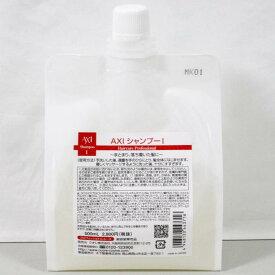 【クオレ ヘアケア】 AXI シャンプーI (1) 500mL(詰替) ケラチンで髪を洗う、新感触シャンプー
