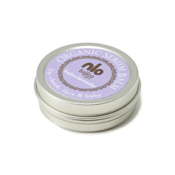 ボジコバームセラムラベンダー18g(serumbalmbojicolavender)全身に使える天然ミツロウワックスゆうパケット配送(ポスト投函)
