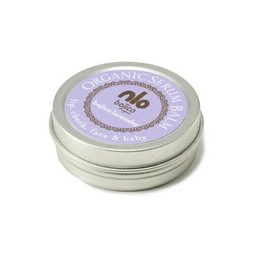 ボジコ バーム セラム ラベンダー 18g( serum balm bojico lavender)全身に使える 天然 ミツロウ ワックスゆうパケット配送(ポスト投函)