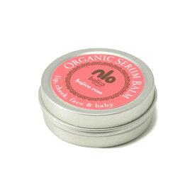 ボジコ バーム セラム ローズ 18g( serum balm bojico rose )全身に使える 天然 ミツロウ ワックスゆうパケット配送(ポスト投函)