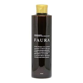 FAURA ファウラ シャンプー 300ml 髪が硬い 剛毛 くせ毛 広がる髪 専用 「剛毛・くせ毛・広がる髪」の方にお勧め♪
