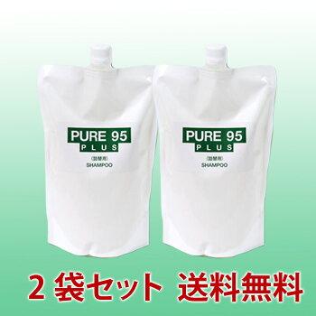 パーミングジャパンピュア95プラスシャンプー700ml(草原の香り)詰替用美容研究グループが開発した天然植物系シャンプー