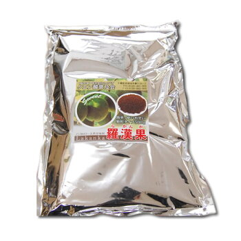 羅漢果顆粒500gラカンカらかんか甘いのにノンカロリー!砂糖の代わりに血糖値が気になる方ビタミンやミネラルも豊富!