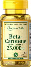 ピューリタンのプライドベータカロチン25,000 IU 250キャップ
