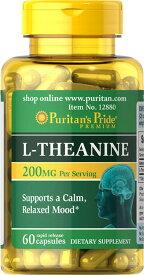 ピューリタンズプライドL-テアニン200 mg