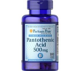 ピューリタンズプライド Puritan's Pride パントテン酸 550mg 100錠 (ラピッドリリース型)Pantothenic Acid Rapid Release
