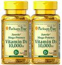 ビタミン D3 10,000 IU 100 ソフトカプセル ピューリタンズプライド2本(ボトル)