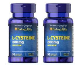 L-システイン 500 mg ピューリタンプライド2本(ボトル)
