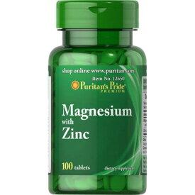 ピューリタンズプライド Puritan's Pride マグネシウム 亜鉛配合 疲れを感じる 血圧がとても高い 頭痛が止まらない 亜鉛が不足すると男性機能が低下する テストステロンの維持 頭皮を健康に保つ亜鉛 男性機能改善 発毛促進