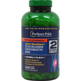 ピューリタンズプライド Puritan's Pride トリプルストレングス・グルコサミン・コンドロイチン・MSM 変形性関節症、体重減少、関節痛、顎痛、膝の痛みを含む関節痛、背中の痛み、関節炎の痛み。 健康、ビタミン、ミネラル。 サプリメント