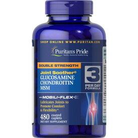 ピューリタンズプライド Puritan's Pride ダブルストレングス・グルコサミン・コンドロイチン・MSM 変形性関節症、体重減少、関節痛、顎痛、膝の痛みを含む関節痛、背中の痛み、関節炎の痛み。 健康、ビタミン、ミネラル。 サプリメント