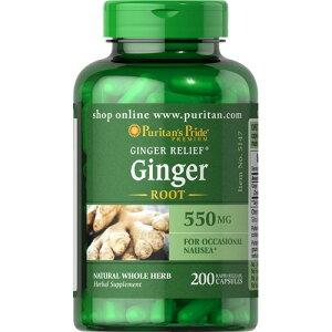 ピューリタンズプライド Puritan's Pride ジンジャー(生姜)ルート 550 mg. 吐き気、筋肉の痛みや痛みを軽減、抗炎症、血糖値を下げ、コレステロール値を下げます。 健康、ビタミン、ミネラ