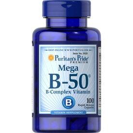 ピューリタンズプライド Puritan's Pride B-50(ビタミンB群コンプレックス)感染を防ぎ、細胞の健康、赤血球の成長、エネルギーレベル、優れた視力、健康な脳機能をサポートまたは促進します。