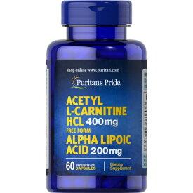 ピューリタンズプライド Puritan's Pride アセチルL-カルニチン400 mg.・アルファリポ酸(αリポ酸)200 mg. 抗酸化物質、血糖値の低下、炎症の軽減、皮膚の老化の遅延、神経機能の改善 健康、ビタミン、ミネラル、サプリメント