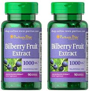 ビルベリー 1000mg2本(ボトル) 血管を強化し、循環、細胞損傷、血糖値を改善します。健康、ビタミン、ミネラル、サプリメント