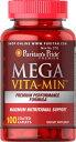 ピューリタンズプライドメガビタミン マルチミネラル配合 エネルギーレベル、気分の改善、ストレスと不安、短期記憶、…