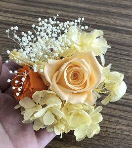 コサージュ プリザーブドフラワー ブローチ 母の日 成人式 卒業式 クリアケース付きオレンジ