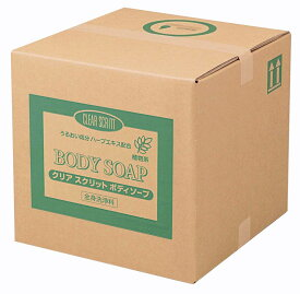 バス、洗面所用品、シャンプー激安・格安・最安値の 熊野油脂  クリアスクリット ボディソープ 18L (詰替え用・コック入り)