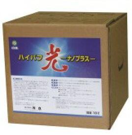 清掃用品・ 洗剤・皮膜強化剤・業務用・プロ用 万立(白馬)洗剤・皮膜強化剤 ハイバフ 光 ナノプラス 18L