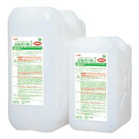 清掃用品・エアコン洗浄剤・業務用・プロ用 横浜油脂工業 エアコン洗浄 リンダ シルバーN プラス 10kg/BL