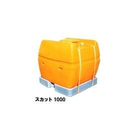 農業タンク 運搬用タンク 貯水用タンク 液体運搬用タンク 【スイコー】 スカットローリータンク 1000L [スカット1000]【完全液出し型】送料無料