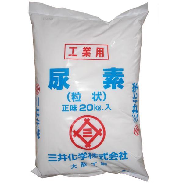 尿素 粒 (工業用) (20kg)