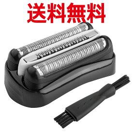 ブラウン 互換替刃 シリーズ3 32B (F/C32B F/C32B-5 F/C32B-6) シリーズ3 網刃+内刃セット 一体型カセット ブラック BRAUN 掃除ブラシ付