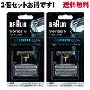 ブラウン 替刃 シリーズ5 / 8000シリーズ対応 51S (F/C51S-4 海外正規品) 2個セット 網刃・内刃コンビパック BRAUN