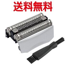 ブラウン 互換替刃 70S (F/C70S-3Z F/C70S-3) シリーズ7 プロソニック 網刃・内刃一体型カセット BRAUN 掃除ブラシ付