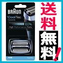 ブラウン 替刃 40B (F/C40B 海外正規品) Cool Tec(クールテック)用 網刃・内刃一体型カセット BRAUN 並行輸入品