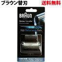 ブラウン替刃 10B (F/C10B 海外正規品) コンビパック (網刃+内刃セット) BRAUN