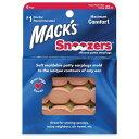 シリコン 耳栓 マックスピローソフト ベージュ イヤープラグ Macks Pillow Soft
