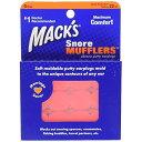 シリコン 耳栓 マックスピローソフト オレンジ イヤープラグ Macks Pillow Soft