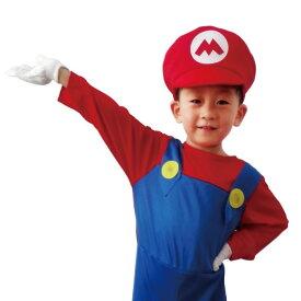 マリオ ルイージ風 コスチューム 子供 コスプレ 衣装+帽子+つけヒゲ+手袋 4点セット