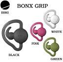 BONX GRIP ボンクス グリップ 1個入り ウェアラブルトランシーバー ワイヤレスイヤホン インカム ハンズフリー