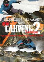 21 (越博&中本優子 最新カービングテクニック2 HOW TO DVD)即納商品 正規品 SNOWBOARD スノーボード DVD カービング メール便対応DVD …