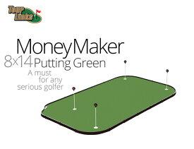 TourLinks ツアーリンクス(MONEY MAKER PUTTING GREEN)(8x14フィート)正規品 ゴルフ GOLF トレーニング 練習用品 パターマット