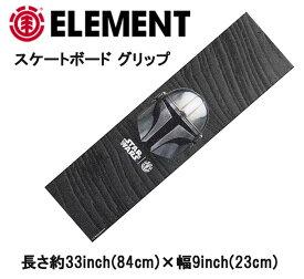 人気!ELEMENT x STARWARS エレメント スターウォーズ デッキテープ (BESKAR GRIP) 滑り止め スケートボード SKATEBOARD 正規品